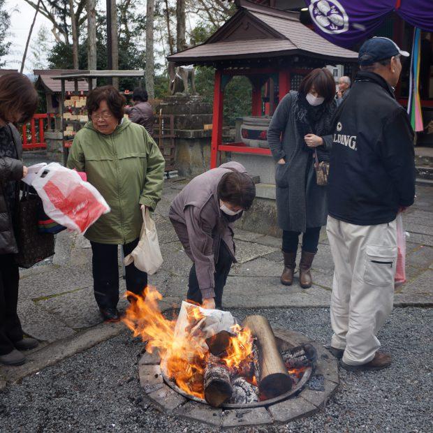 札焼御火焚祭(12月)