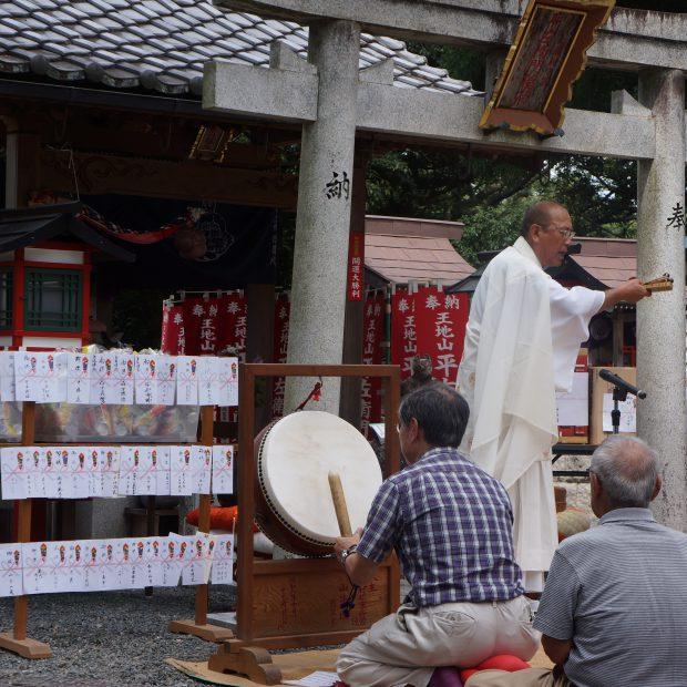 平左衛門稲荷八朔祭(9月)