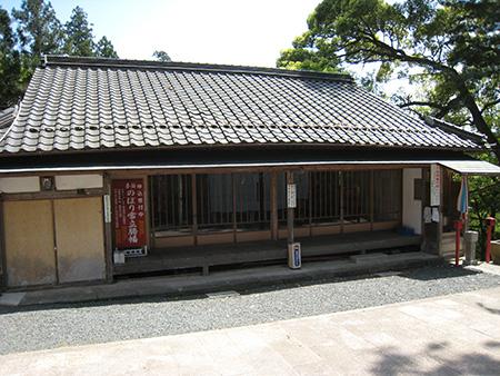 籠堂(文雅叢)